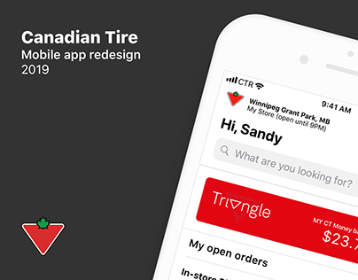 Canadian Tire 2019 mobile app redesign
