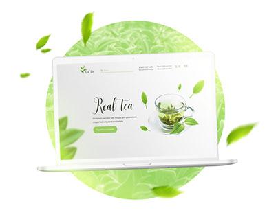 Internet-shop - Tea