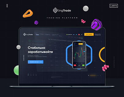 KingTrade — Trading platform