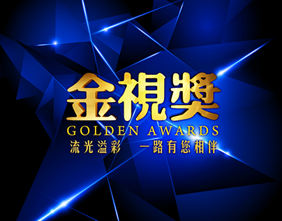 ntv7 Golden Awards 2014