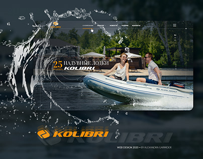 Boats Kolibri