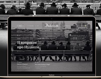 Judaism News Portal