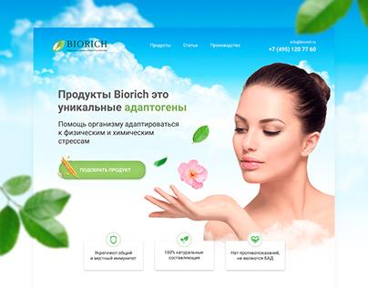 Лендинг для продуктов здорового питания Biorich