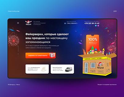 Onepage design - pyrotechnic chain stores Piratka
