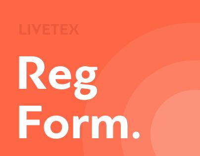 Registration form for LiveTex