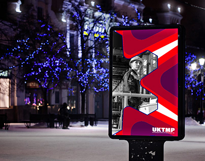 New Brand book for UKTMP