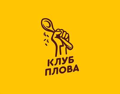 Логотип Клуб Плова