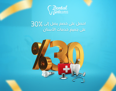 Dental Clinic - Social media design