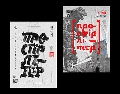 International festival posters