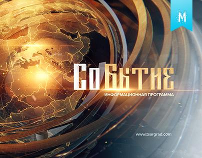 Tsargrad News Package 2015