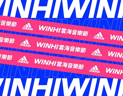 WINHI雲海音樂節