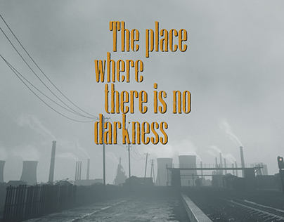 1984-The place where there is no darkness
