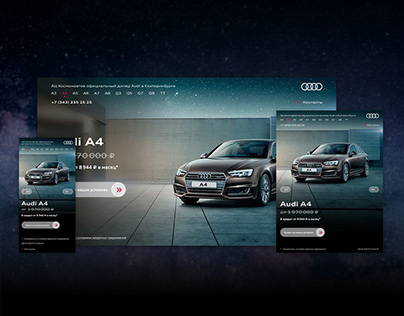 Design for a site for the official dealer of Audi