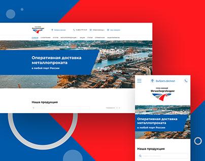 Redesign metals manufacturer's website