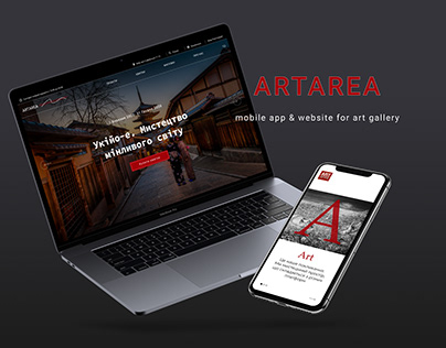 ARTAREA - application and website for art gallery