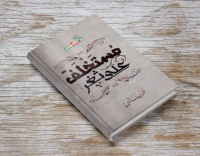 Islam Khalifa on Behance