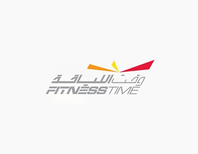 Fitness Zone KSA