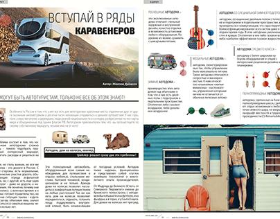 Moloko Magazine