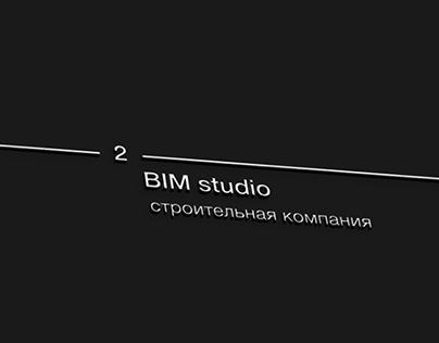 1 — 2 — 1 BIM studio