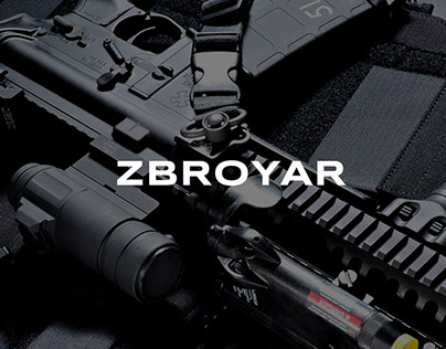 Zbroyar Weapons Factory