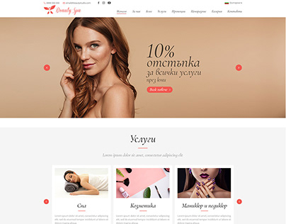 Beauty studio web dsign