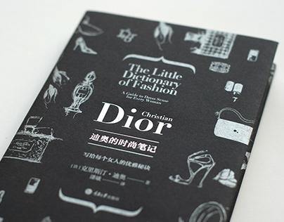 迪奥的时尚笔记/书籍设计/The Little Dictionary of Fashion