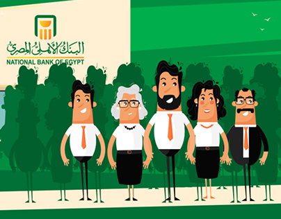 Al Ahly Bank corporate video