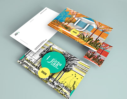 Urbalab I Carte de voeux 2020