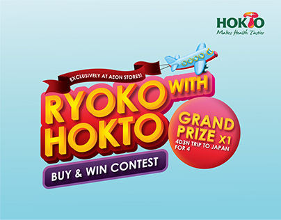 RYOKO WITH HOKTO CONTEST