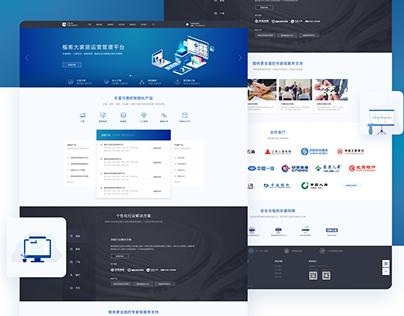 宝利软件官网web界面设计
