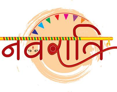 #Navratri #Typography