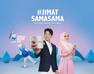 #JIMATSAMASAMA by Cuckoo