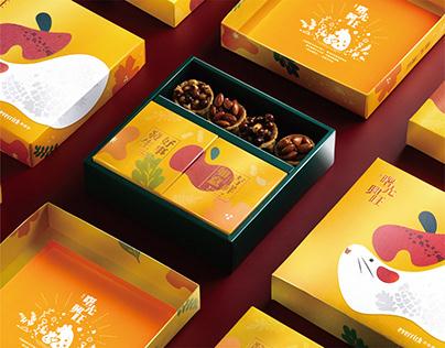 2020   昇恆昌鼠年曙光興旺禮盒
