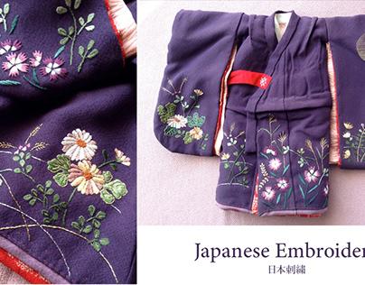 着物 Kimono of doll