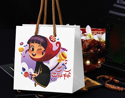 Ramadan Gift Bags