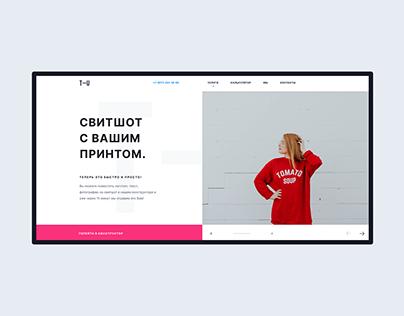 T-U SHOP — Minimal Landing Page