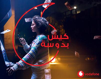 Vodafone Cash