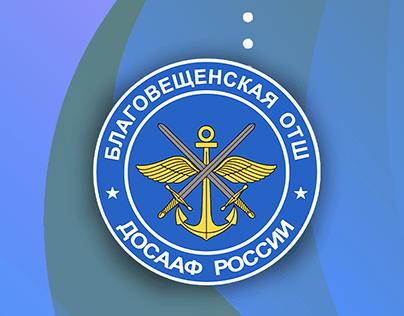 SMM ДОСААФ