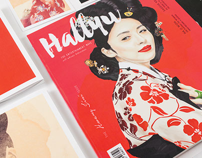 Revista Hallyu