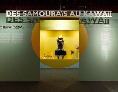 Musée Dauphinois / Des Samouraïs au Kawaii - Shoot / 1