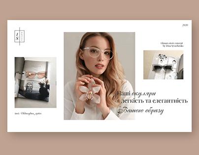 IS optics | Online store