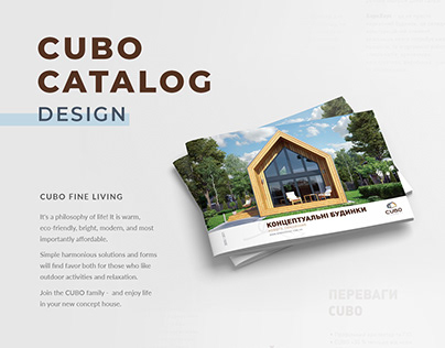 CUBO | Catalog design