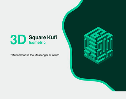 square kufi (isomtric)