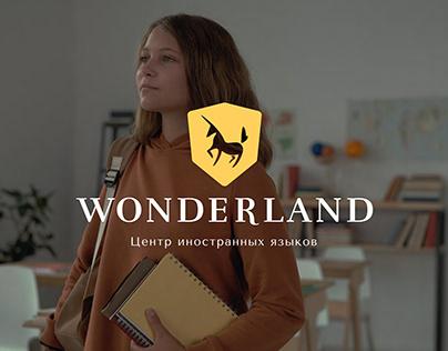 Language school Wonderland