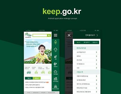 CJ Cheiljedang Mobile, Website redesign on Behance
