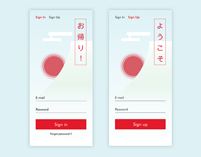 Sign In/ Sign Up Japanese app