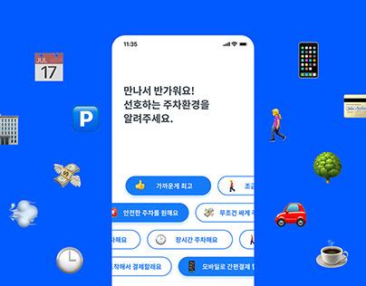 Moduparking app UX Renewal
