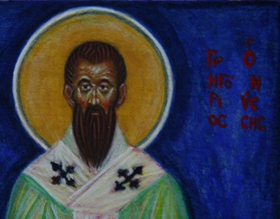 Saint Gregory of Nyssa