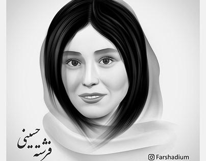"Portrait Digital Painting; ""Fereshteh Hosseini"""