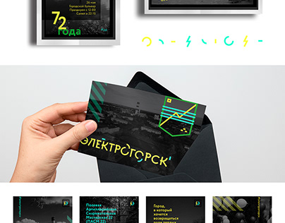 Territorial branding Design Printed Products